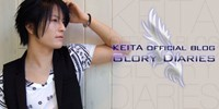 KEITA OFFICIAL BLOG「GLORY DIARIES」